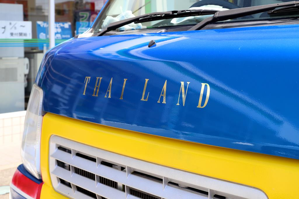 タイ料理のキッチンカーtantawan