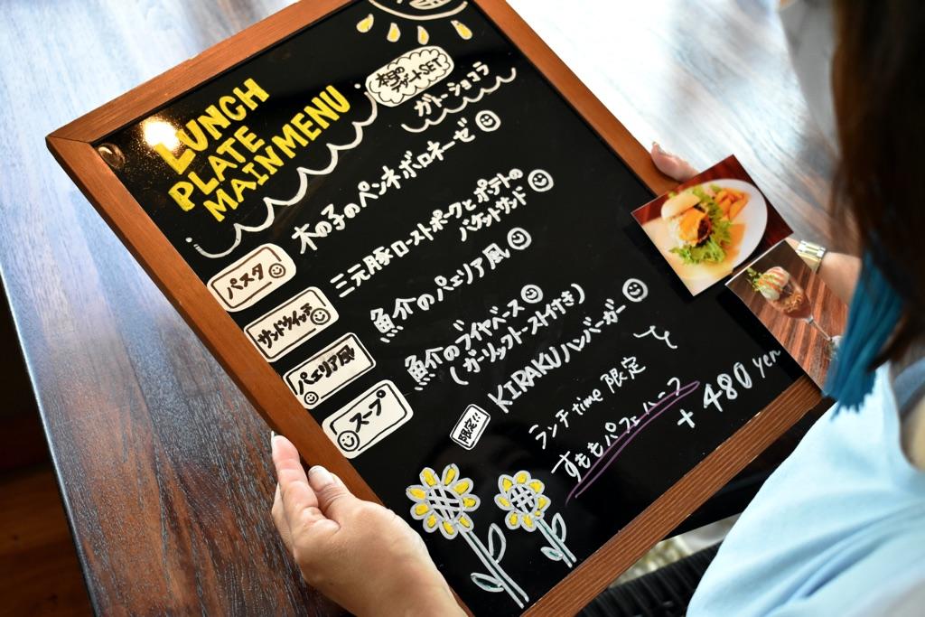 CAFÉ&BAL 終日KIRAKU 写真4