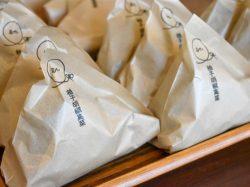 dining kitchen&cafe えんむすび