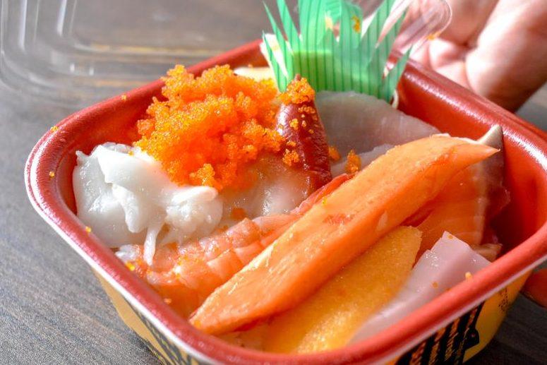 大漁丼家 石和店・焼き肉弁当雪月花1