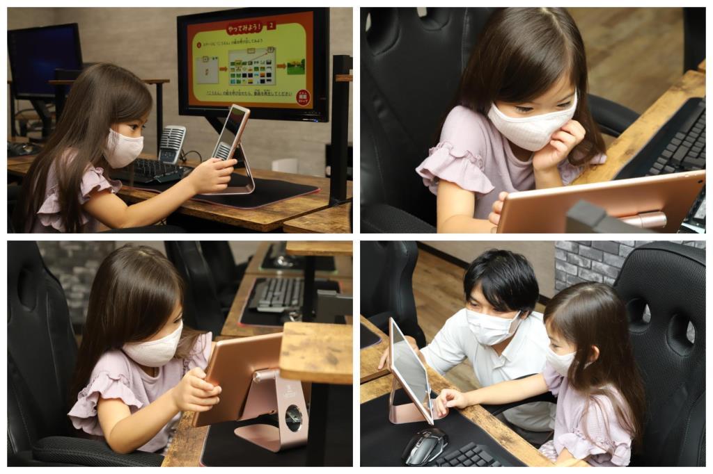 キッズプログラミング教室「ピタゴラミン」