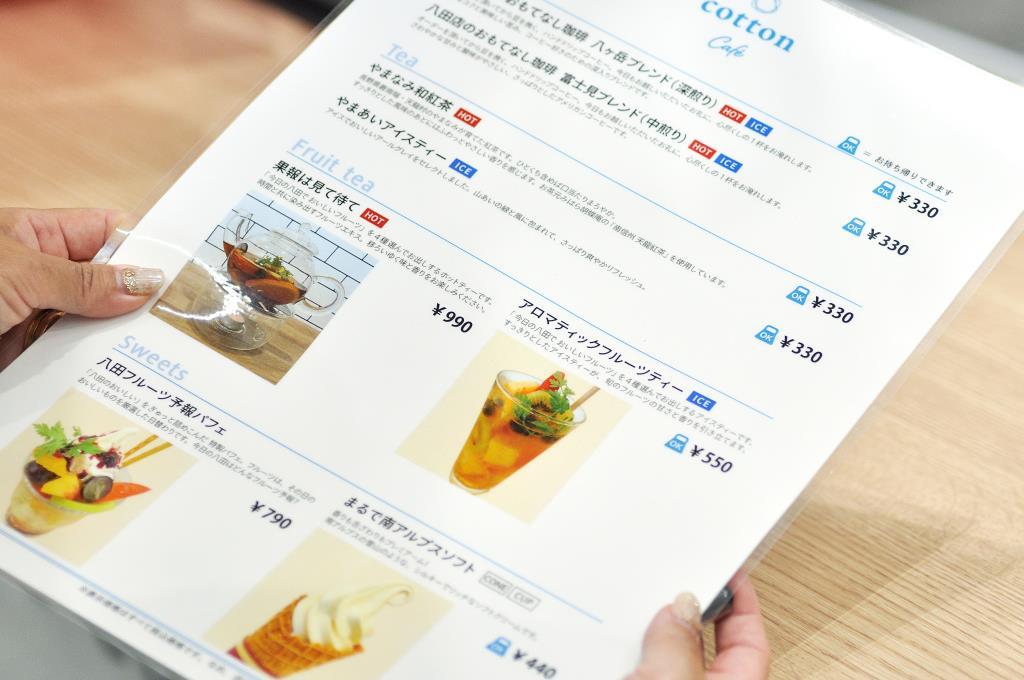 綿半スーパーセンター八田店オープン