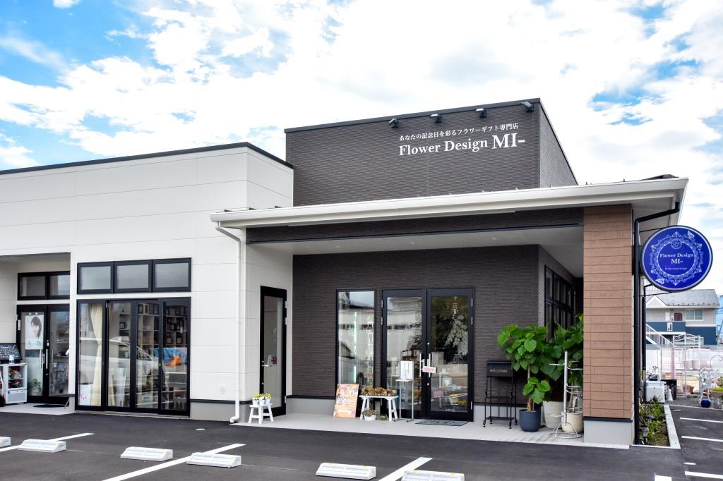 Flower Design MI- 花屋 昭和町1