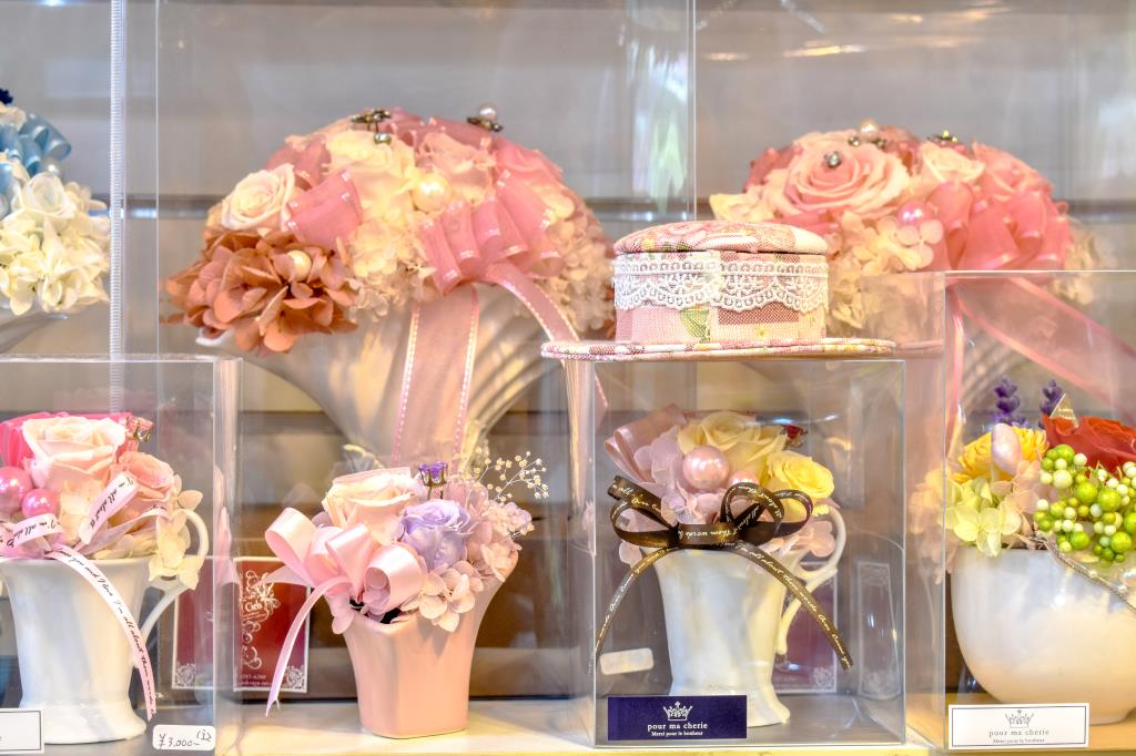 Flower Design MI- 花屋 昭和町4